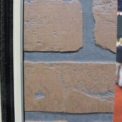 Exterior Screen Side Channel Recessed